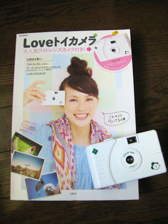 20100805_3.JPG