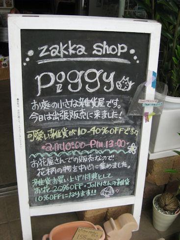 20100925_12.JPG