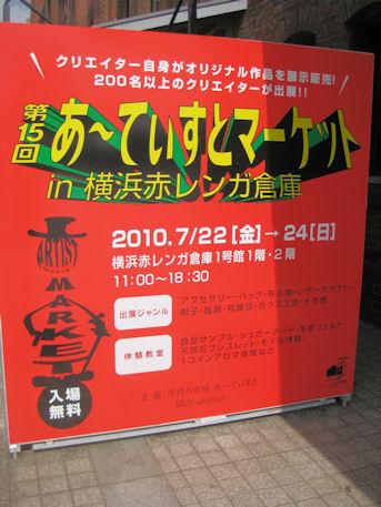 20110722_10.JPG